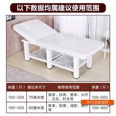кушетка для spa-процедур Красота кровать красоты