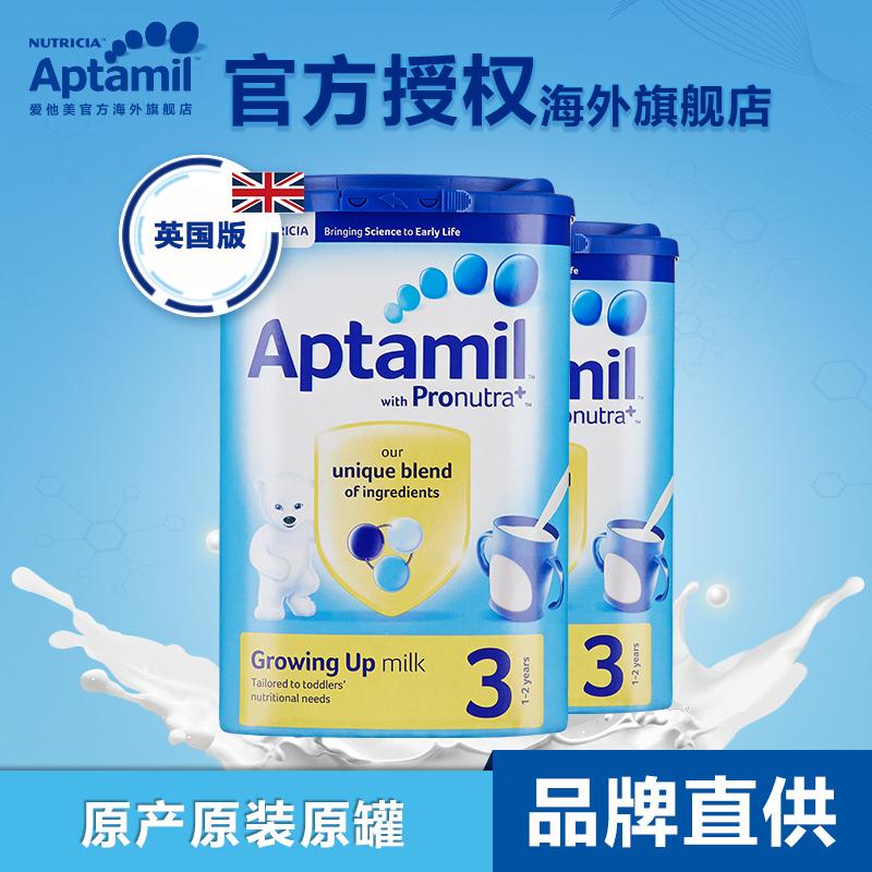 英国Aptamil爱他美幼儿配方奶粉3段900g*双罐