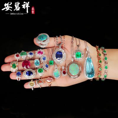 天然彩宝 蓝宝石红宝石祖母绿碧玺托帕石 戒指手链吊坠耳环裸石