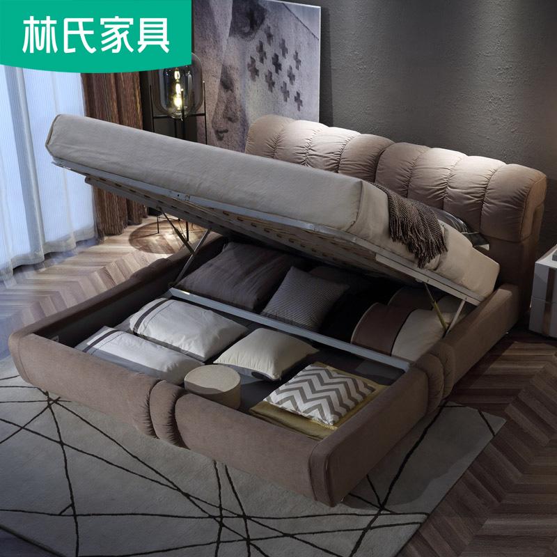 林氏卧室现代简约布艺床1.5箱体床双人床1.8米高箱储物软包床R176