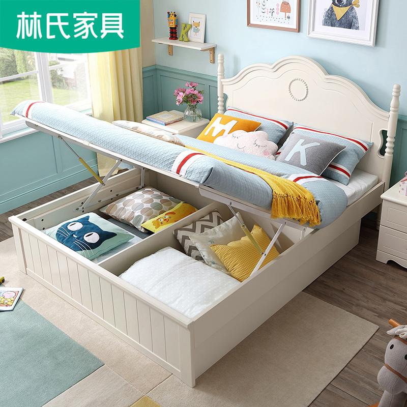 林氏家具公主青少年气动高箱床儿童床1.2男孩女孩单人床1.5米818