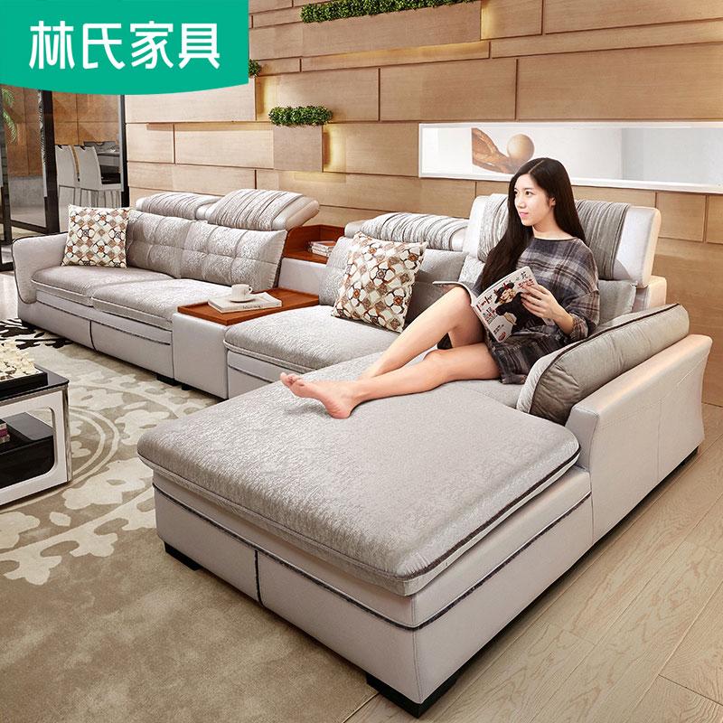林氏家具现代简约整装布沙发类小户型客厅布艺沙发1+2+3组合2040