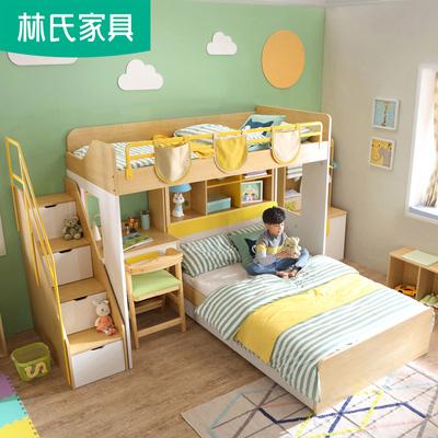 林氏成套家具省空间儿童床上床下柜一体组合床子母床带衣柜DE2A