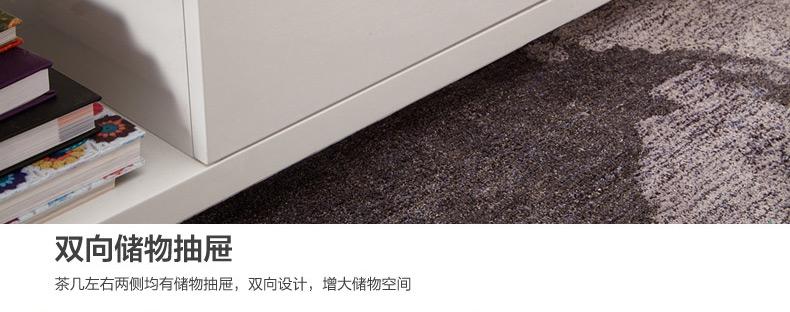 林氏旗舰店_林氏品牌产品评情图