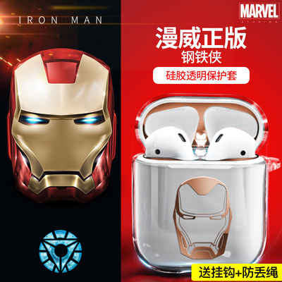 Marvel Genuine Airpods 2 Transparent Protective Silicone Box 261549