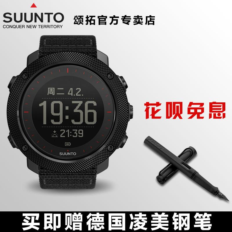 红海行动同款SUUNTO颂拓户外手表远征Traverse Alpha智能运动腕表