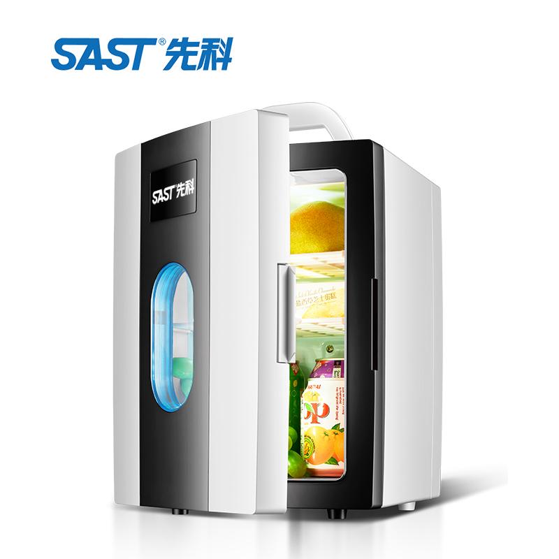 ?先科10L小冰箱迷你小型家用单门制冷二人世界宿舍冷藏车载冰箱
