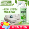 日本进口布艺沙发清洗剂免水洗强力去污的神器清洁地毯床垫干洗剂