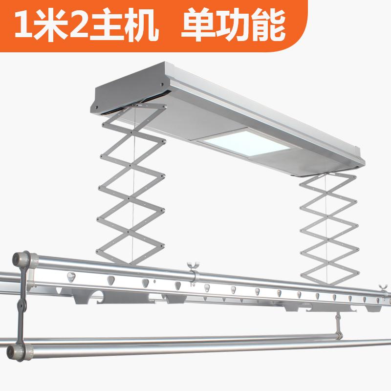 金诺卡迪电动晾衣架室内家用智能自动升降四杆晾衣机阳台晒衣杆