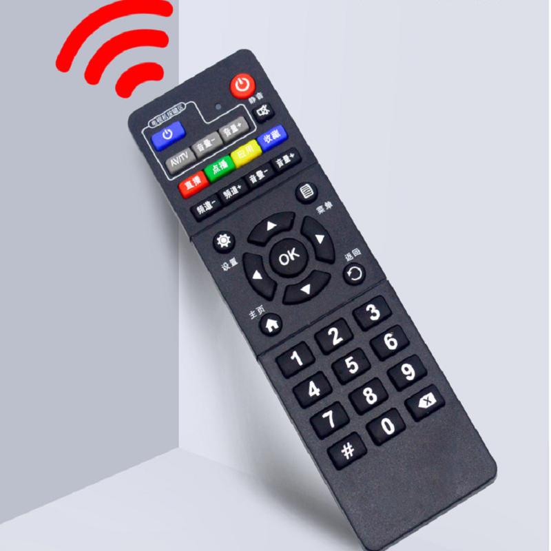 中国移动电视网络机顶盒遥控器通用宽带魔百和盒咪咕华为中兴九联