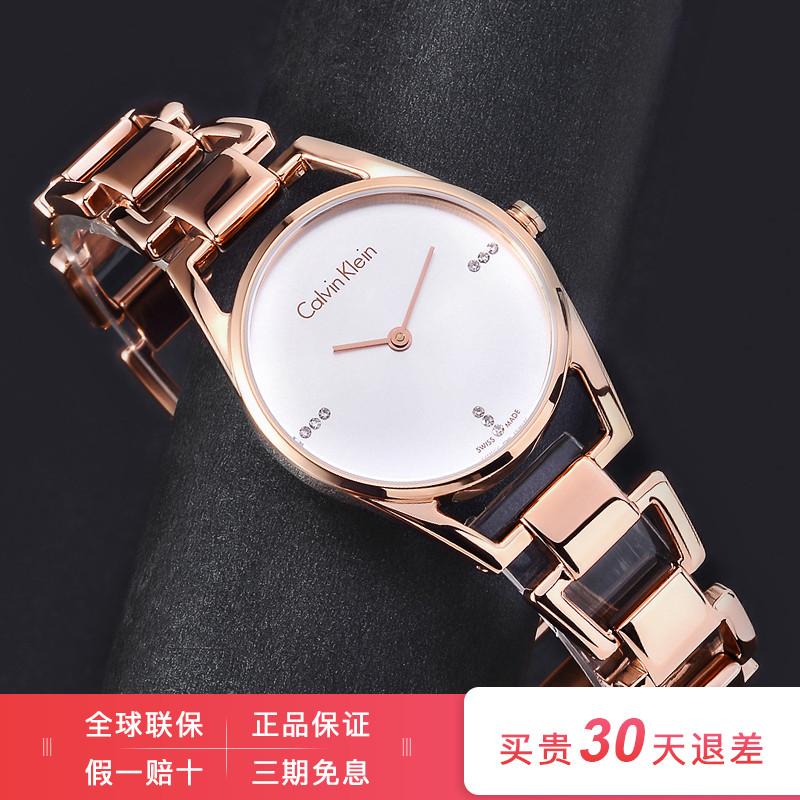 原装进口正品CK手表时尚休闲石英玫瑰金钢带钻防水女表K7L2364T