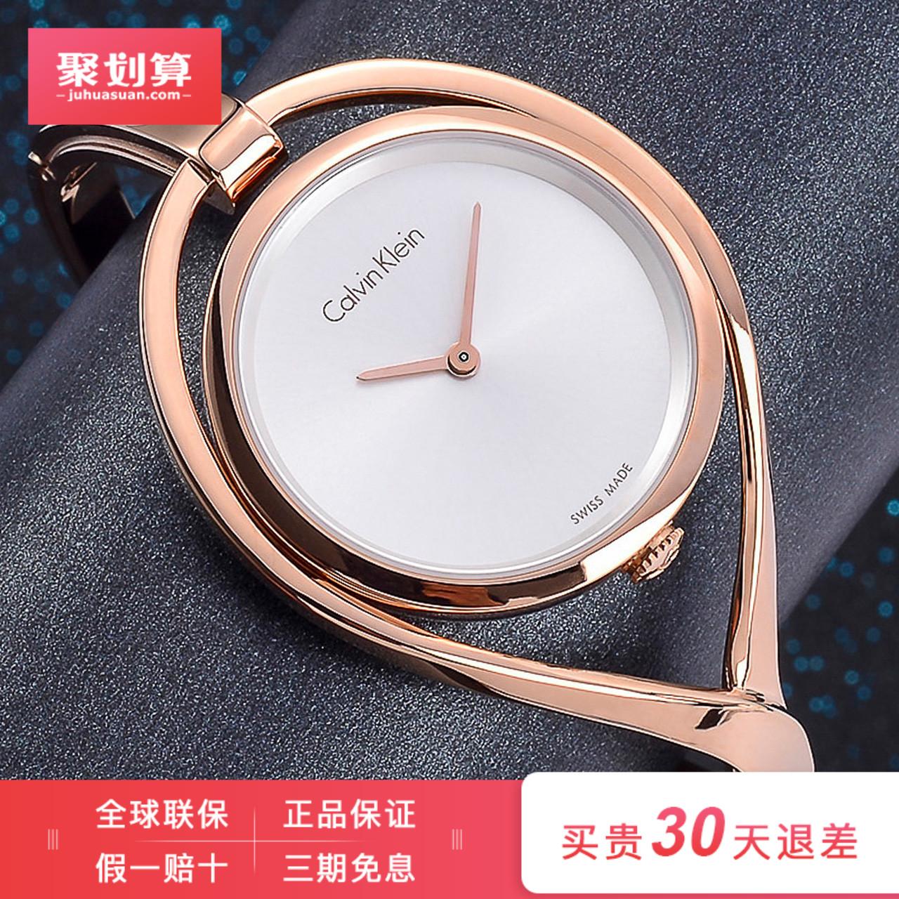 原装进口正品CK手表时尚简约休闲石英钢带珠宝扣防水女表K6L2S616