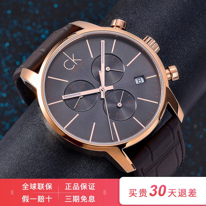 原装进口正品CK手表时尚简约石英表皮带多功能防水男表 K2G276G3