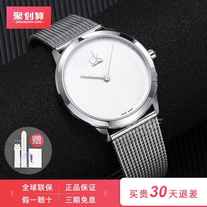 经典款原装进口正品CK手表时尚简约石英编织带防水女表 K3M2312Y
