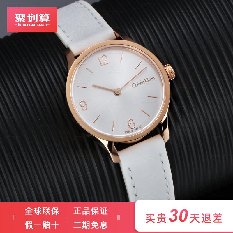 全球联保CK卡文克莱瑞士时尚简约手表皮带石英女表K7V236L6