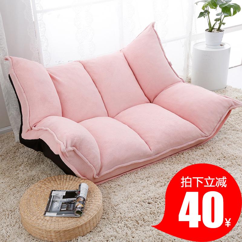 日式懒人沙发单人可折叠客厅布艺小户型卧室双人榻榻米休闲躺椅