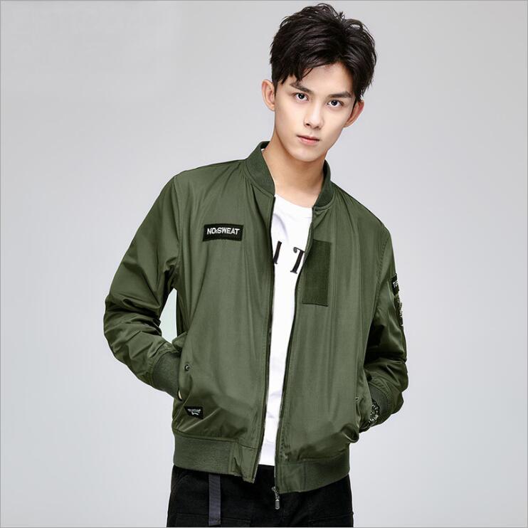 吴磊同款外套