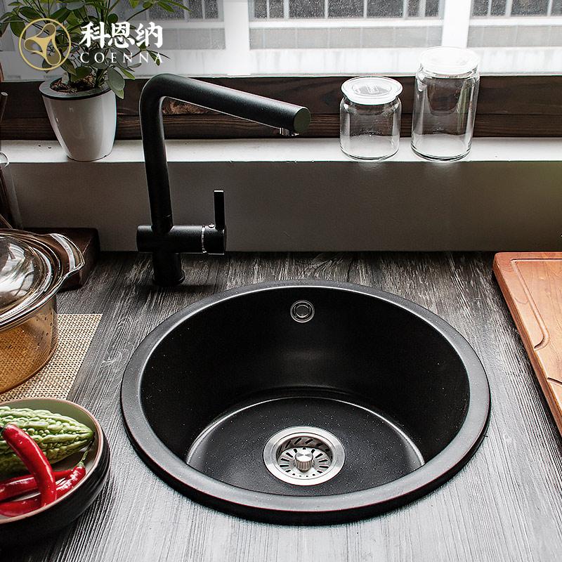 科恩纳石英石水槽圆形小单槽台上厨房洗菜盆花岗岩洗碗池台下盆