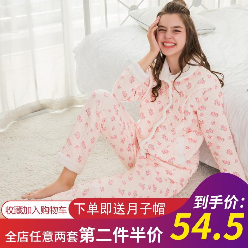 纯棉加厚月子服春秋冬季孕妇睡衣产后哺乳服产妇喂奶衣家居服套装
