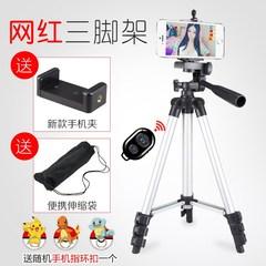 数码相机微单铝合金手机三脚架轻便携拍照直播自拍支架摄像三角架
