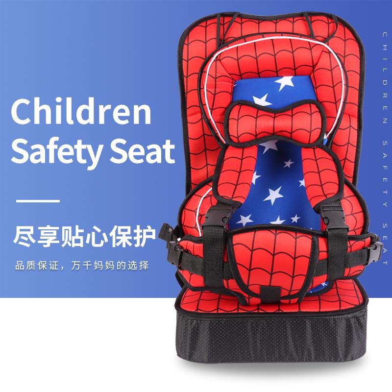 简易儿童安全座椅宝宝安全带套婴儿汽车用便携式车载坐垫0-4-12岁