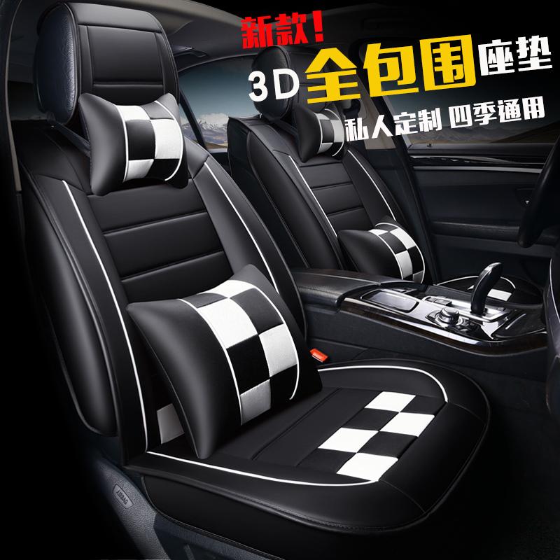 长安CS15CS35CS75新逸动XT悦翔V3V7四季专用汽车座套全包皮坐垫套