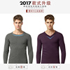 Antarctic men's thermal underwear male thickened plus cashmere women's winter clothing autumn Qiuyi Qiuku suit youth cotton sweater