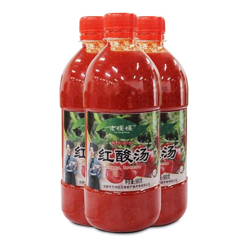 贵州特产凯里红酸汤正宗酸汤料苗家酸汤鱼火锅底料肥牛调料酱番茄
