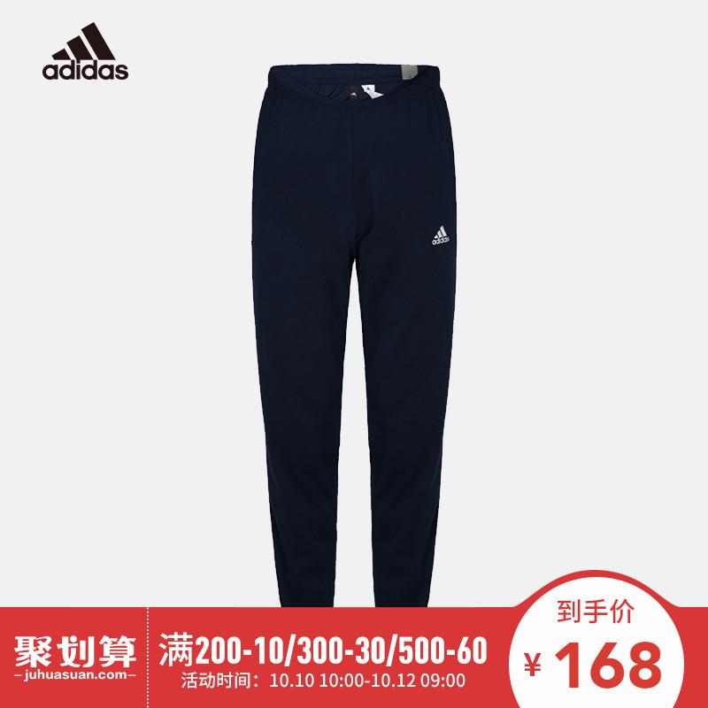 Adidas阿迪达斯男裤2018秋季新款运动裤针织透气休闲长裤BK7407