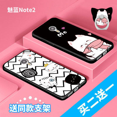 Meizu charm blue note3 phone shell note2 female Meizu M2NOTE protective cover silicone soft anti-falling lanyard