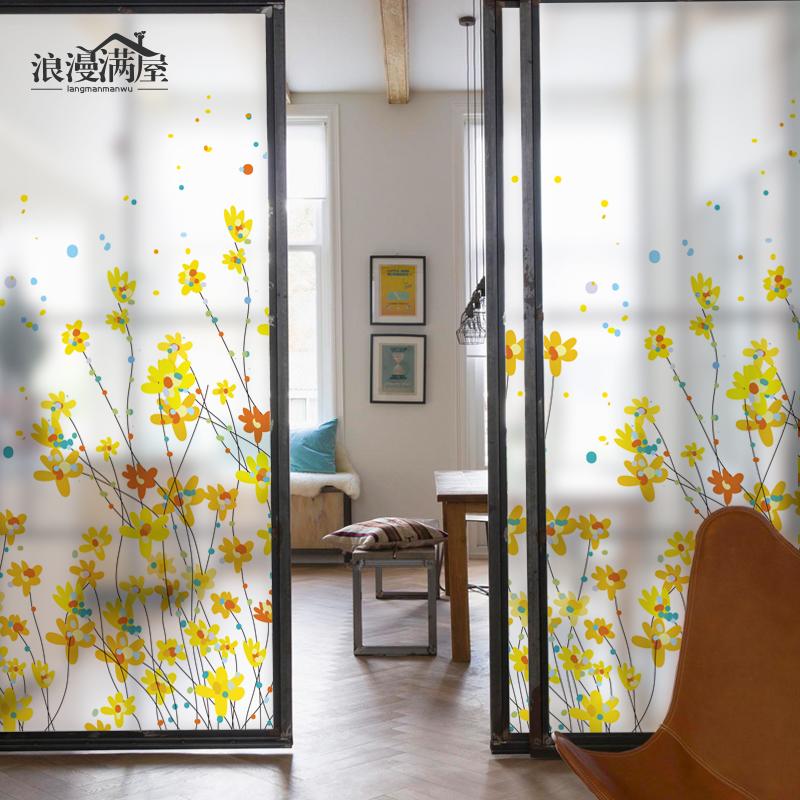 浪漫满屋磨砂膜窗户移门玻璃贴膜悠然花香