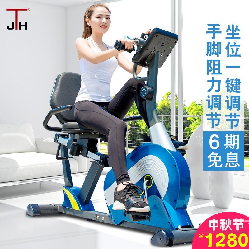 卧式健身车家用超静音室内老年人康复训练器材脚踏自行车动感单车