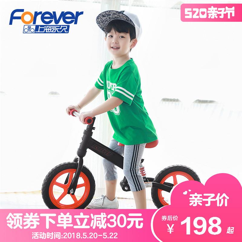 儿童节礼物,FOREVER 永久 儿童平衡车滑行溜溜玩具车