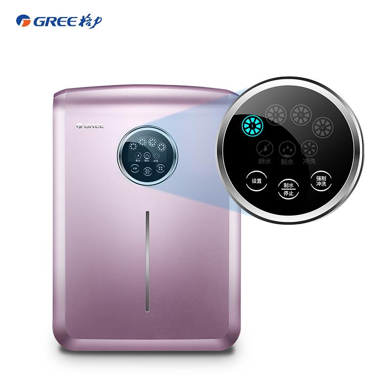 格力WTE-PG8-4016反渗透净水器家用直饮净水机 厨房过滤器纯水机