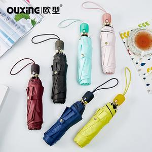 欧型全自动雨伞三折叠黑胶晴雨两用遮阳防晒女士太阳伞韩国小清新