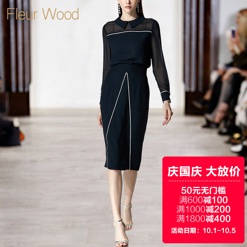 2018早秋季新款黑色长袖雪纺衬衫包臀半身裙职业套装女气质两件套