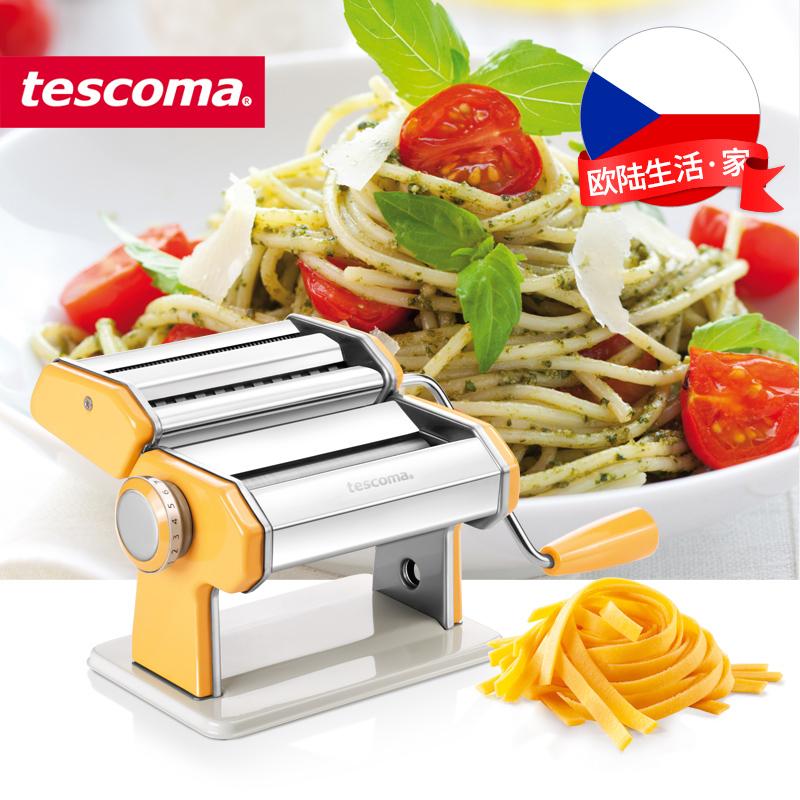 捷克tescoma 意大利面条机 家用压面机 手动不锈钢饺子馄饨皮机