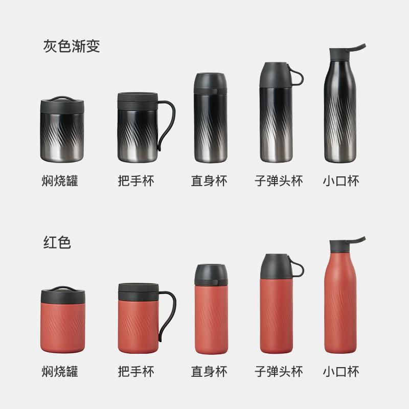 淘寶心選羅卡系列保溫杯直身杯子彈頭把手杯運動保溫杯燜燒罐