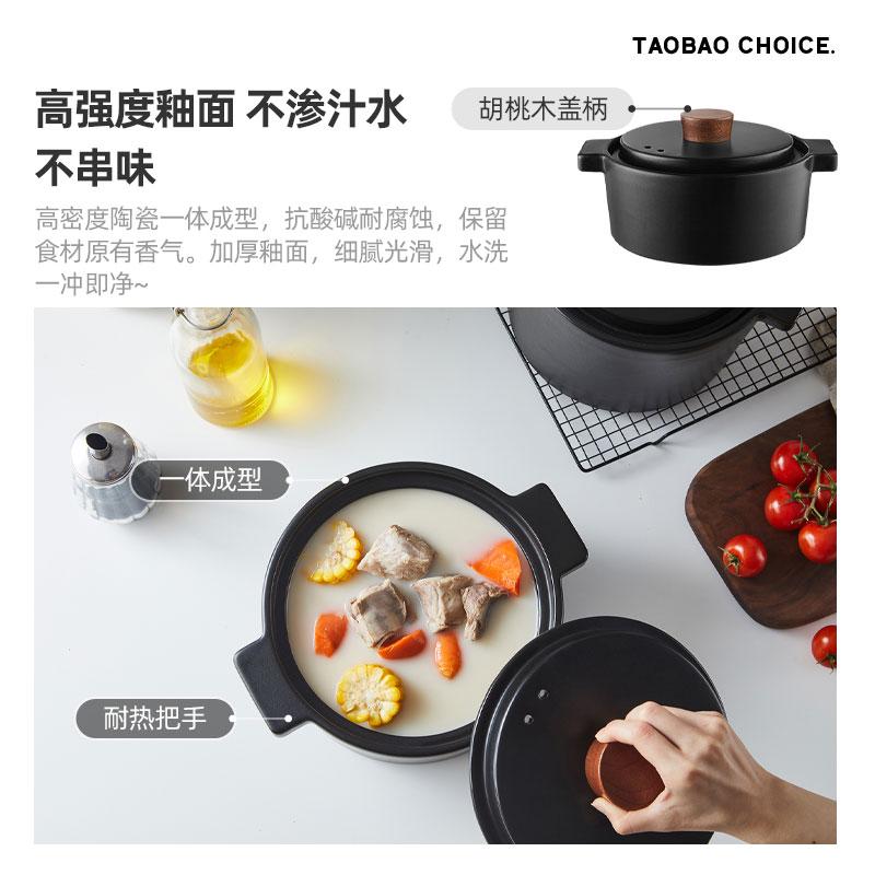 淘寶心選極簡砂鍋煲陶瓷煲湯煲石鍋燜鍋燉湯養生燃氣2.5L/4.2L