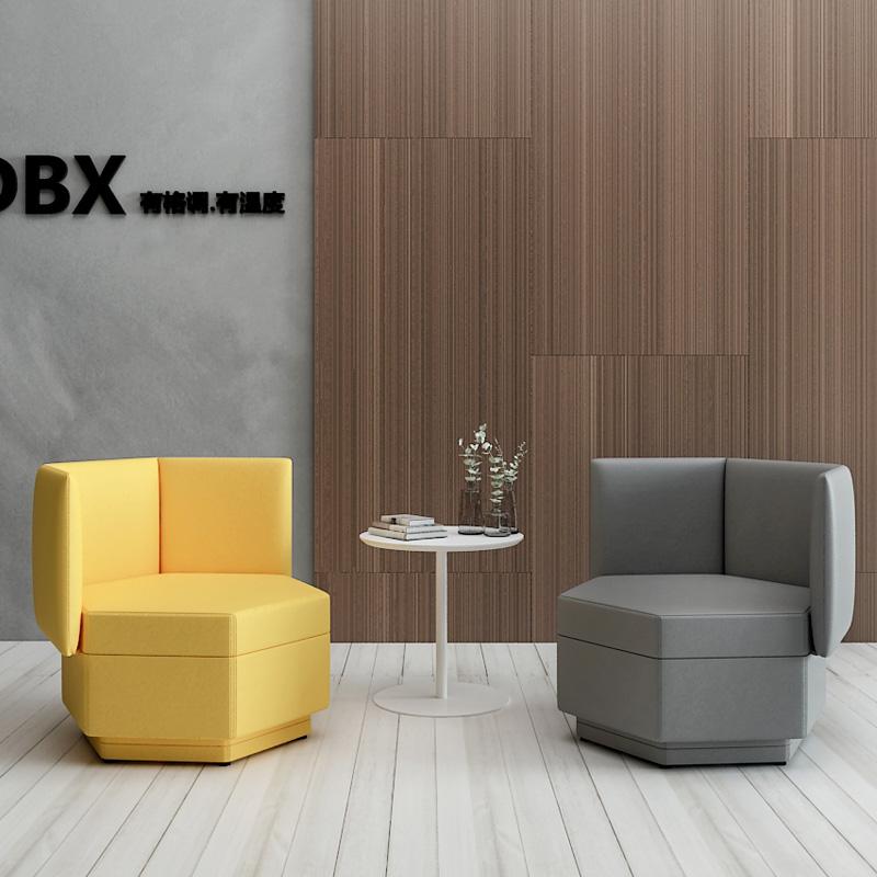 DBX办公室沙发茶几现代简约组合 休息接待会客创意皮艺几何沙发椅