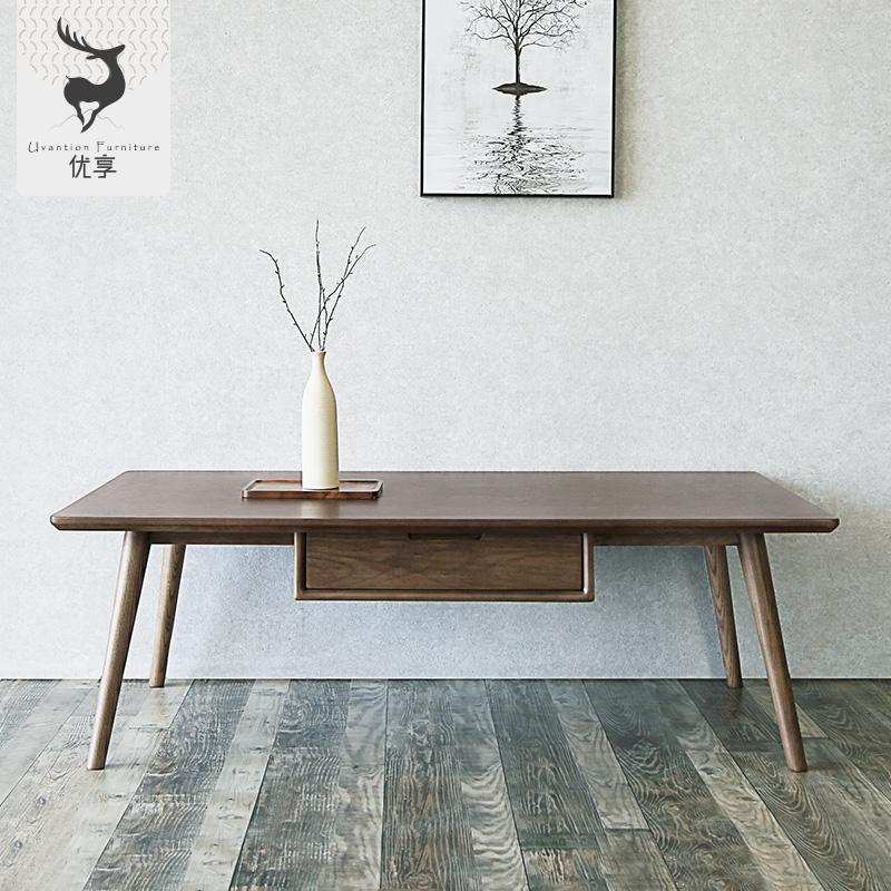 优享实木茶几优格斯北欧风全实木茶几简约现代储物小户型整装家具