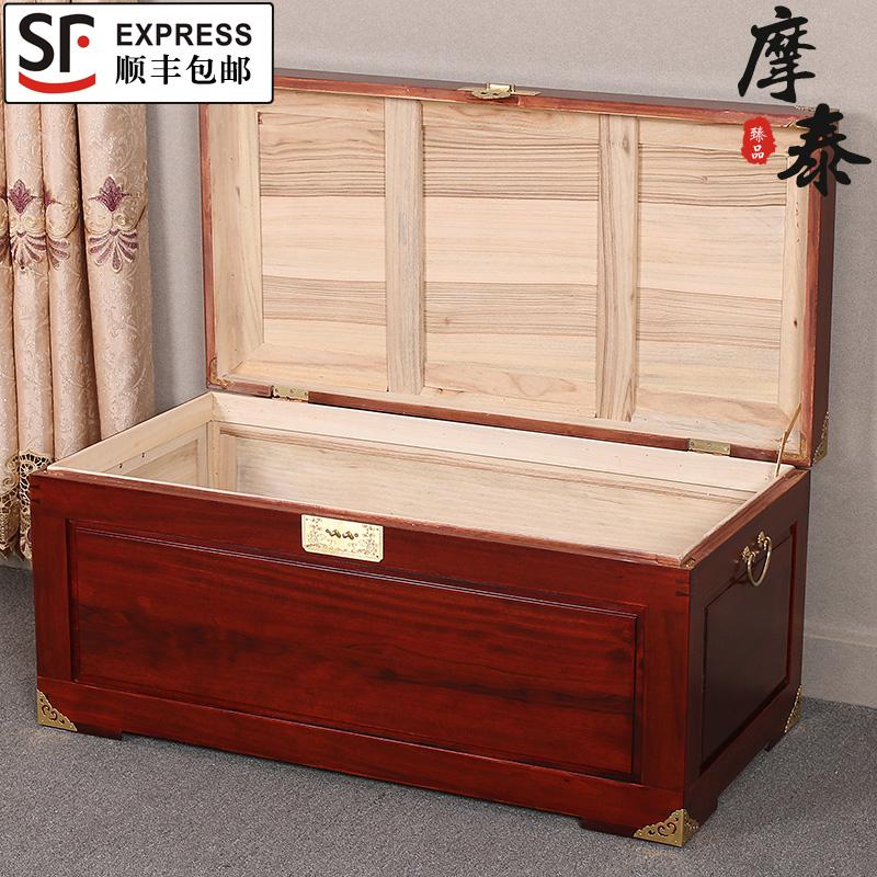 摩泰全香樟木箱子素面光板平板实木中式仿古收纳箱字画箱婚嫁箱子