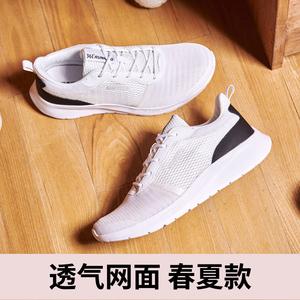 361运动鞋男春夏季网面透气跑步鞋361度防臭断码休闲鞋男鞋子