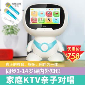 巴巴腾智能对话机器人学习早教机儿童玩具高清触摸屏点读高科技S6
