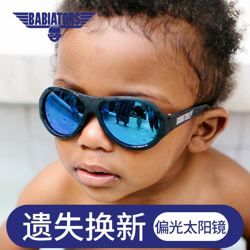 Babiators新款偏光儿童太阳眼镜 男女宝宝墨镜 时尚太阳镜 0-5岁