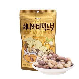 汤姆农场蜂蜜黄油混合坚果仁腰果核桃干果组合韩国进口零食70G