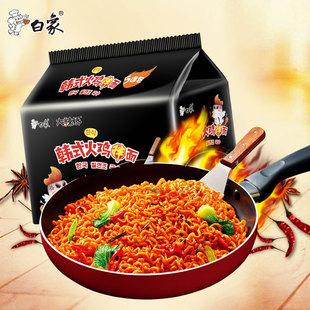 白象火鸡面5袋装国产网红韩式大辣娇方便面超辣泡面酱料拌面速食