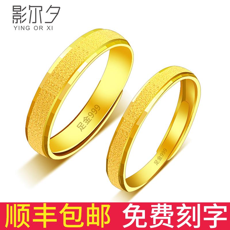 足金磨砂情侣戒指一对男女黄金开口对戒结婚送女友生日纪念日礼物