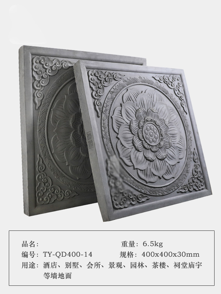 Archaize floor tile brick is suing plaza, 400 Chinese quadrangles yard ground pavement tile room brick retaining wall flower