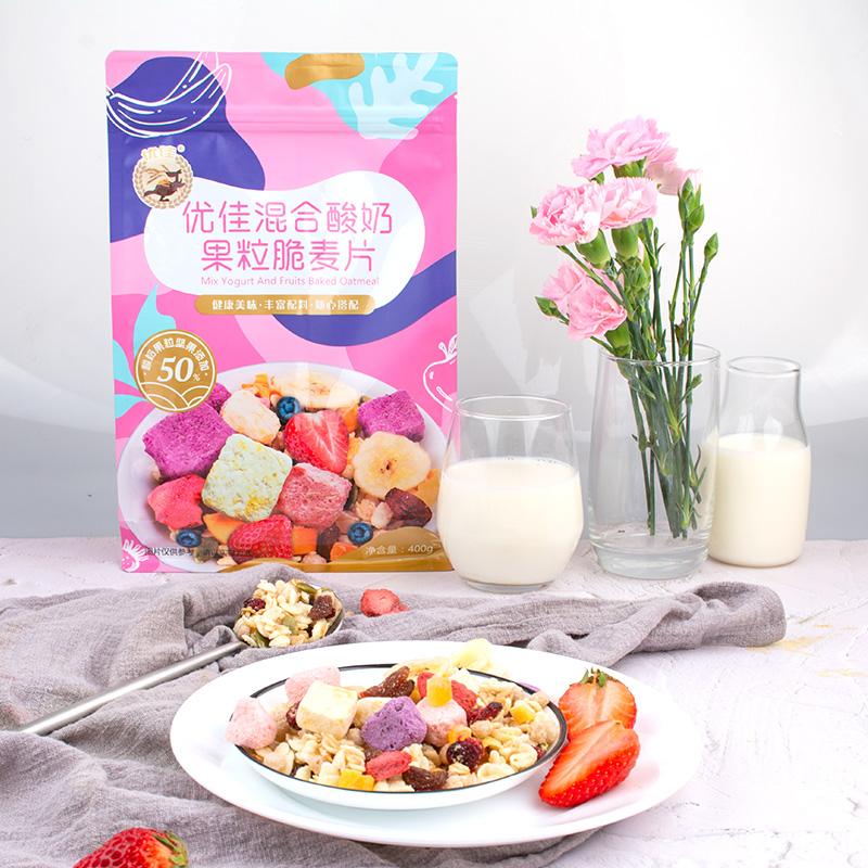 优佳50%水果酸奶果粒麦片即食袋装营养谷物麦片干吃早餐零食400g